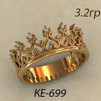 """Золотое женское колечко 585*  """"Корона"""""""