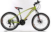 Подростковый горный велосипед Titan Appollo 24 дюймов