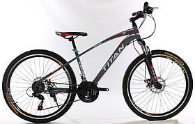 """Горный велосипед Titan Grand 26"""""""