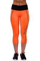 Женские бриджи (лосины) для занятие спортом оранжевые ORANGE KINGDOM