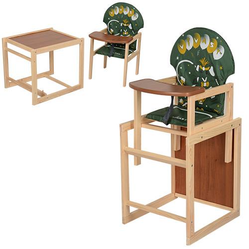 Стульчик-трансформер для кормления деревянный Vivast V-010-22-5