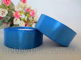 Атласна стрічка 2,5 см, колір темно-блакитний