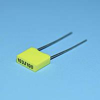 Конденсатор MKT  0.01µF 100V 5% прямоугольный КМКТ (аналог EB)