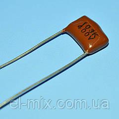 Конденсатор металлопленочный CL-21  0.01µF 400V ±10%