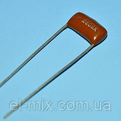 Конденсатор металлопленочный CL-21  0.022µF 250V ±10%