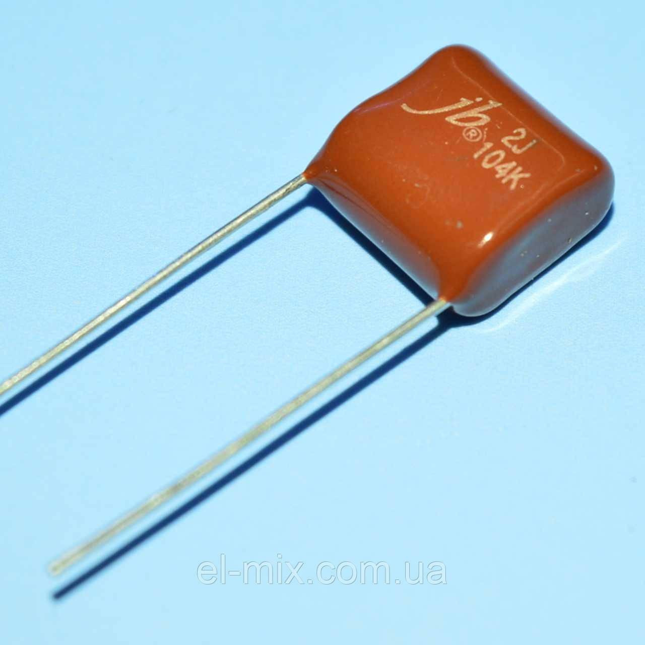 Конденсатор металлопленочный CL-21  0.1 µF 630V(2J) ±10%  JB