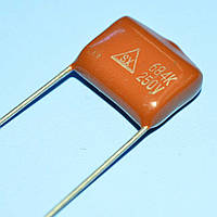Конденсатор металлопленочный CL-21  0.68µF 250V ±10%  SX