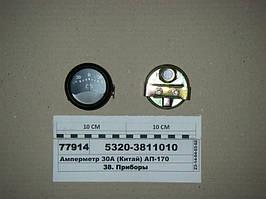 Амперметр 30А АП110 (СТМ S.I.L.A.)