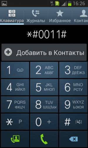 screenshot_2014-05-16-16-26-57