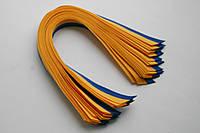 Ленточка тканая желто-голубая