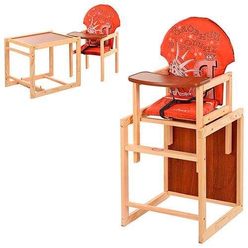 Стульчик-трансформер для кормления деревянный Vivast М V-010-27-4