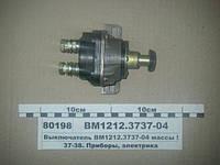 Выключатель массы ручной 2-х контакт. МТЗ-80/82 (50А,12В) (Экран)