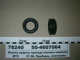 Втулка защиты провода (панель–переключатель) (БРТ)