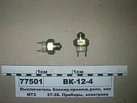 Выключатель ВК-12-4 блок.пром.реле, запуска