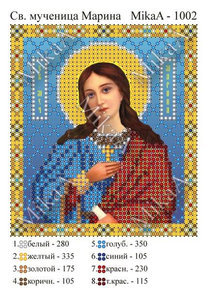 """Схема для частичной вышивки бисером  - """"Святая мученица Марина"""" А6"""