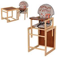 Стульчик-трансформер для кормления деревянный Vivast М V-010-26-4