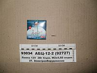 Лампа 12V  2Вт б/цок. W2x4,6D индикат. (тип W2.3W) (ДИАЛУЧ)