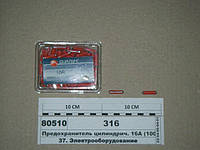 Предохранитель цилиндрич. 16А (200шт) (ДИАЛУЧ)