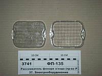 Рассеиватель фонаря з/хода (Россия)