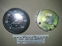 Спидометр СП-152 электрич., от датчика скорости МАЗ, КрАЗ-6510 (Владимир)