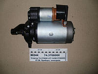 Стартер 74.370800 (СТ-142М-3708000) 12В, 2,7 кВт 10 зуб. (Д-243,МТЗ)