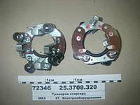 Траверза стартера 2501.3708-01, -20 (ЯМЗ) (Элтра, г. Ржев)