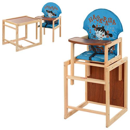 Стульчик-трансформер для кормления деревянный Vivast М V-010-25-2