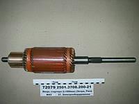 Якорь стартера L=500 мм. (пр-во Элтра, г.Ржев)