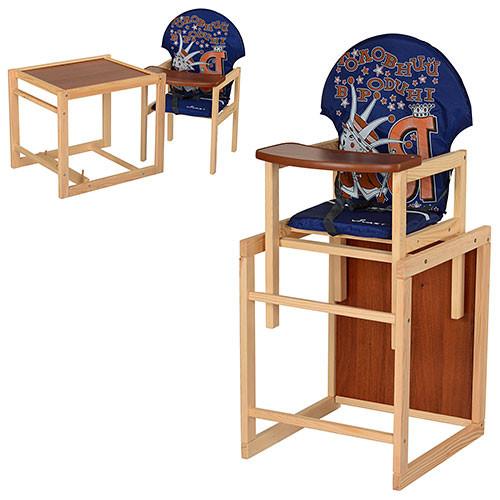 Стульчик-трансформер для кормления деревянный Vivast М V-010-24-4