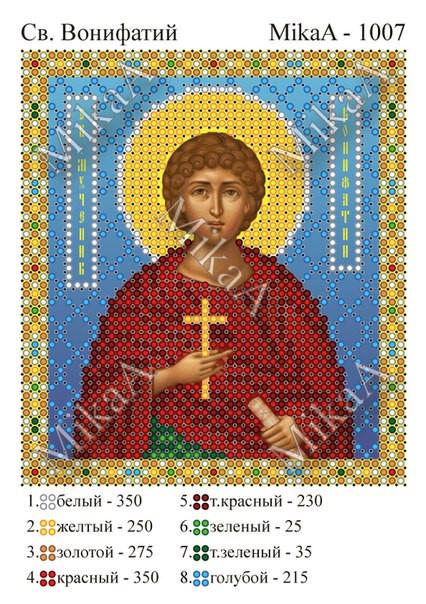 """Схема для частичной вышивки бисером  - """"Святой Вонифатий"""" А6"""