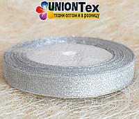 Лента парча 1,5 см серебро