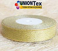 Лента парча 2 см золото