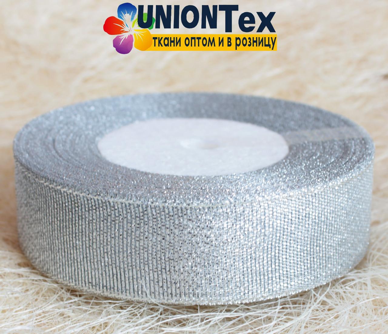 Лента парча 2 см серебро