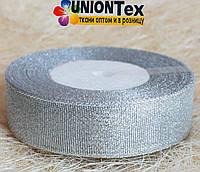 Лента парча 2,5 см серебро