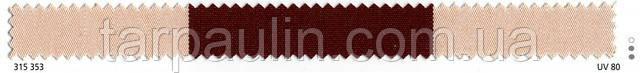 Ткань акриловая, код 315353