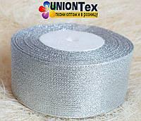 Лента парча 4 см серебро