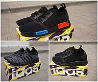 Кроссовки Мужские Adidas  Originals NMD