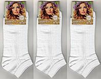 Носки женские х/б с сеткой Дукат, 36-40 размер, короткие, белые, 146