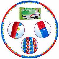 Обруч Хулахуп Hoop Double Grace Magnetic с магнитами JS-6003
