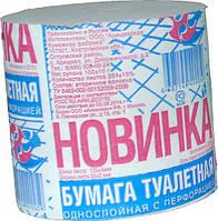 Бумага туалетная Новинка 24шт/уп