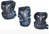 Защита спортивная наколенники, налокот., перчатки для взрослых ZEL SK-3505B (р-р M, L, синий)