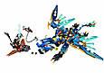 Конструктор Ninja Bela 10446 Дракон Джея (аналог LEGO Ninjago 70602), фото 2