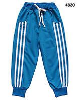 Спортивные штаны для мальчика. 100, 110, 120 см