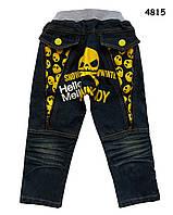 """Стильные джинсы """"Черепа"""" для мальчика. 100 см"""