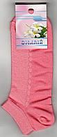 Носки женские х/б с сеткой Смалий короткие, 11В4-310Д, 23-25 размер, абрикосовые 13, 286