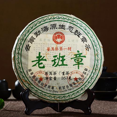 Китайский Чай Шен Пуэр Лао Бань Чжан 2012 год  357г