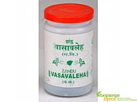 Васавалеха, Занду,Vasavaleha, Zandu, лечение хронического бронхита, Аюрведа Здесь