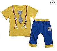 Летний костюм для мальчика. 130 см, фото 1