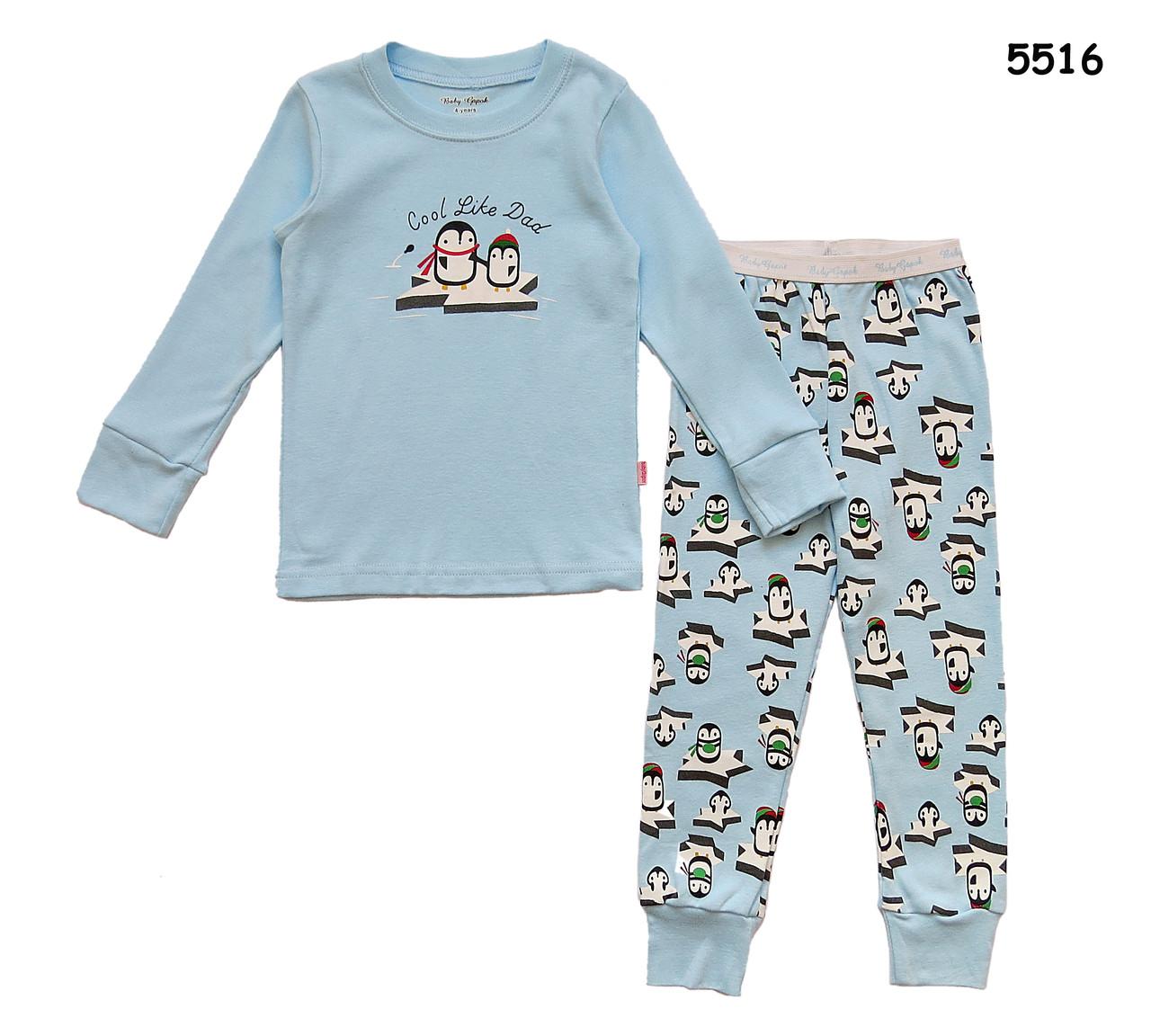 3b1123a9367fa Пижама Пингвинчики унисекс. 6 лет - Детская одежда и товары