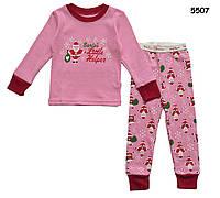 """Пижама """"Маленький помощник Санты"""" для девочки. 5, 6, 7 лет"""